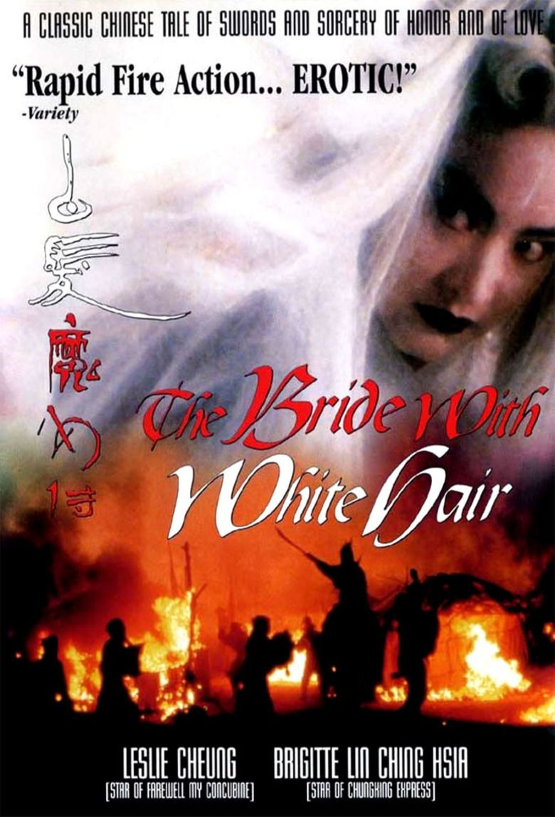 The Bride with White Hair movie poster