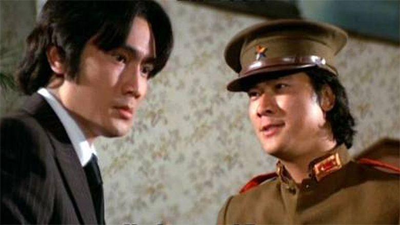 The Brothers (1979 film) movie scenes