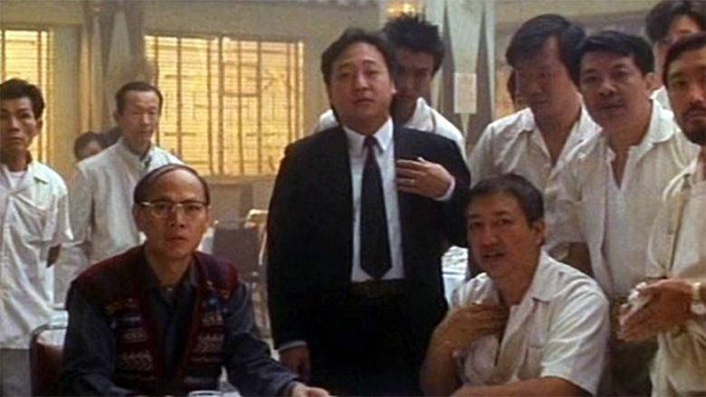 The Chinese Feast movie scenes