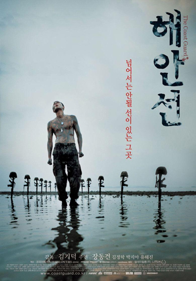 The Coast Guard (film) movie poster