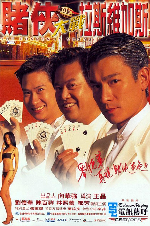 The Conmen in Vegas movie poster