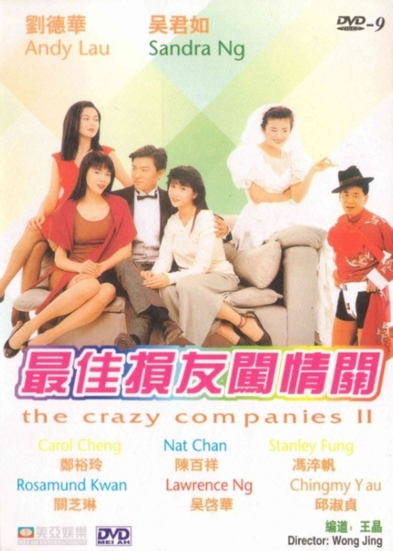 The Crazy Companies II movie poster