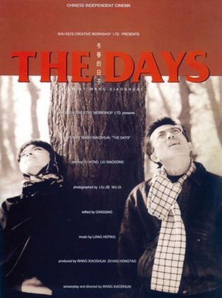 The Days (film) movie poster
