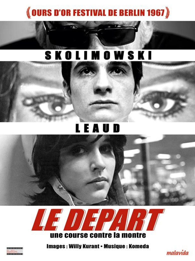 The Departure (film) movie poster