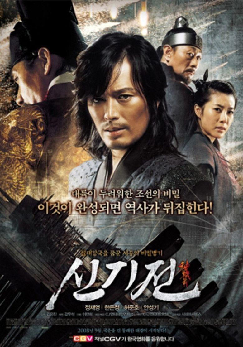 The Divine Weapon movie poster