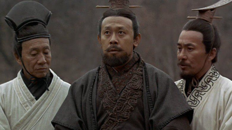 The Emperors Shadow movie scenes