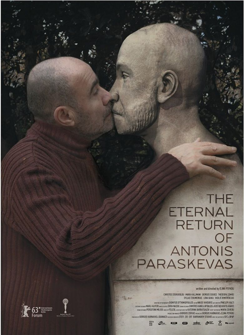 The Eternal Return of Antonis Paraskevas movie poster