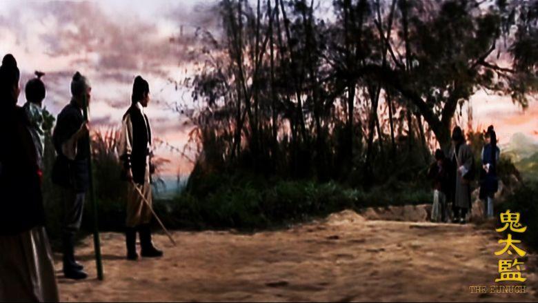 The Eunuch movie scenes
