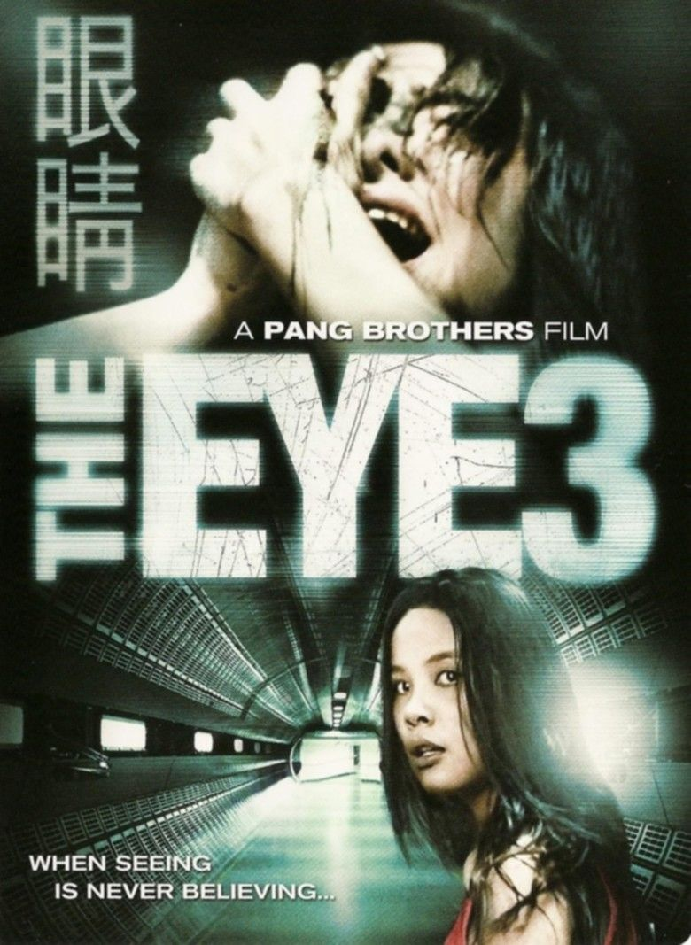 The Eye 10 movie poster