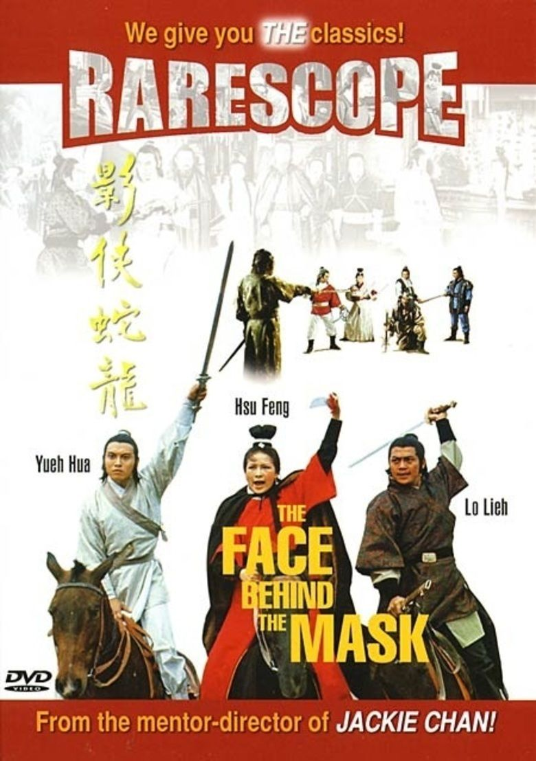 The Face Behind the Mask (1977 film) movie poster