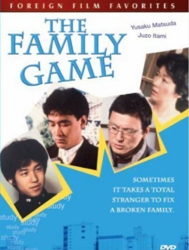 The Family Game movie poster