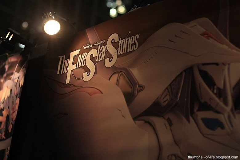 The Five Star Stories movie scenes