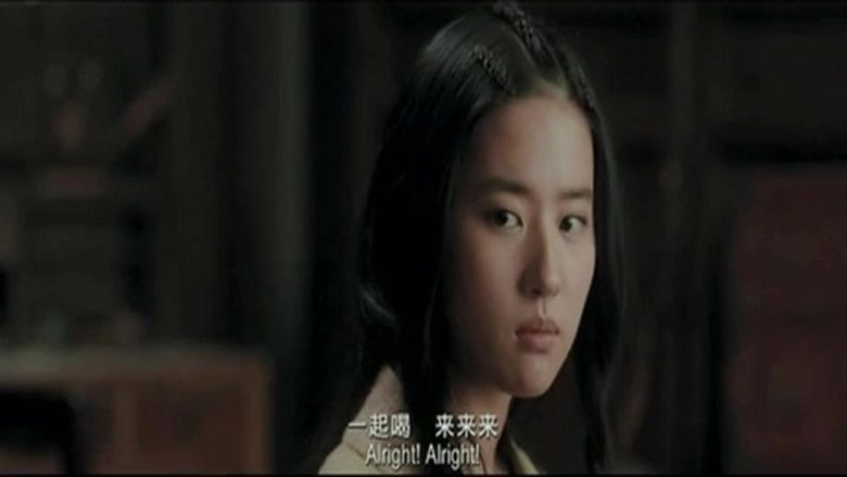 The Four (film) movie scenes