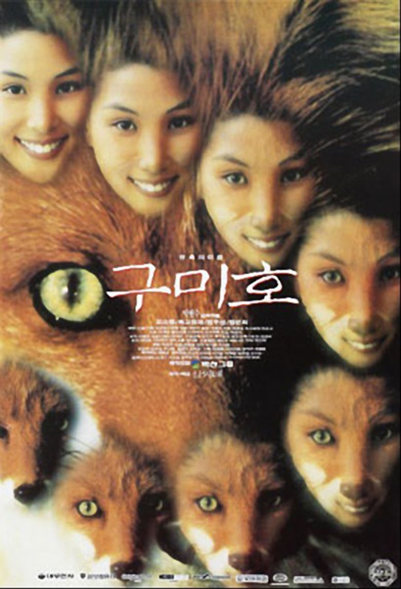 The Fox with Nine Tails movie poster