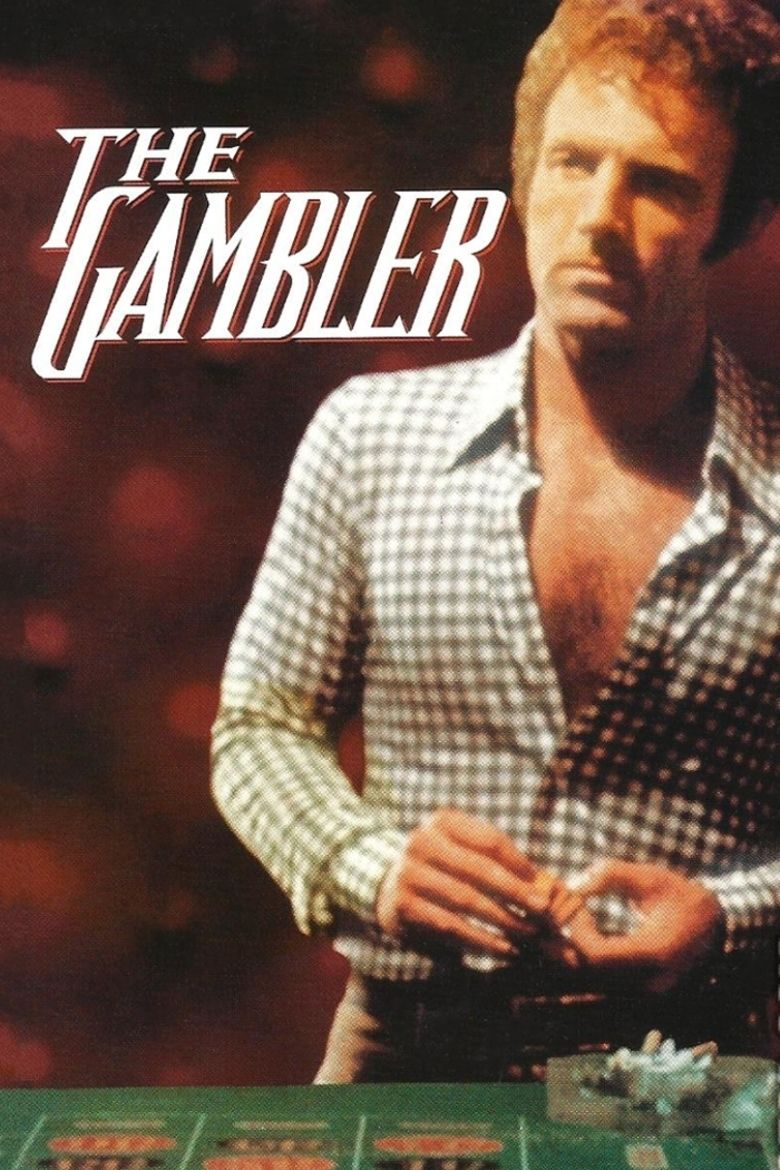 The Gambler (1974 film) movie poster