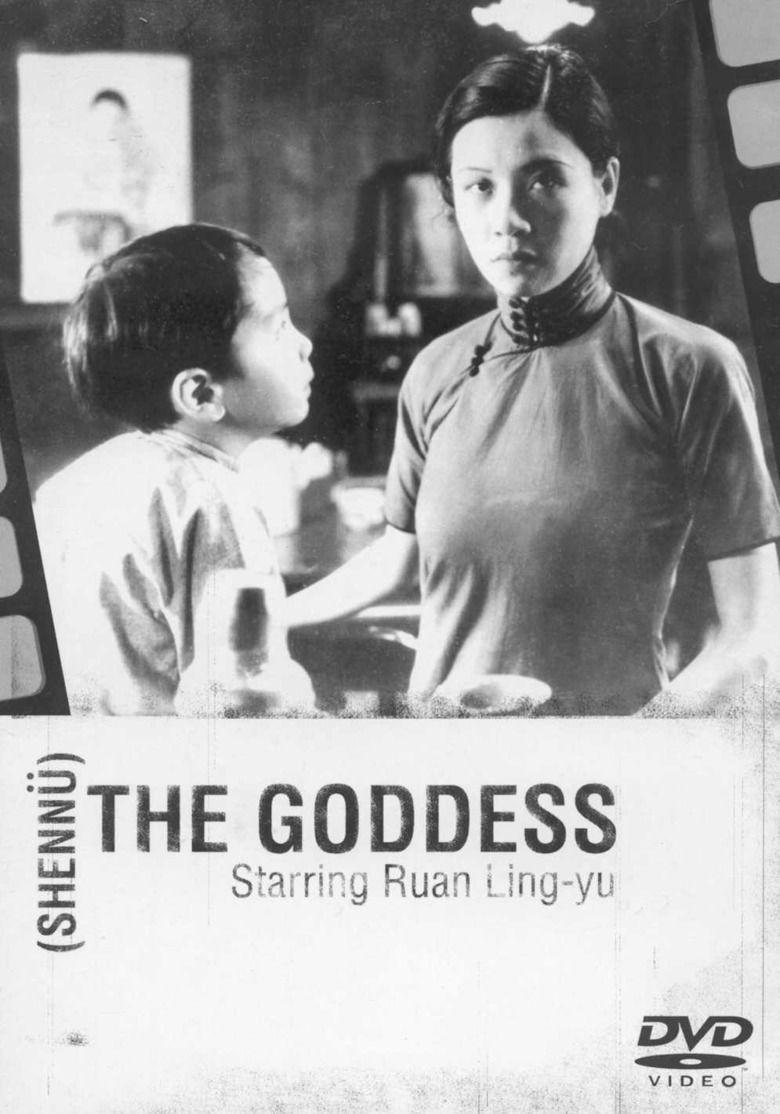 The Goddess (1934 film) movie poster
