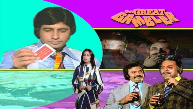 The Great Gambler movie scenes