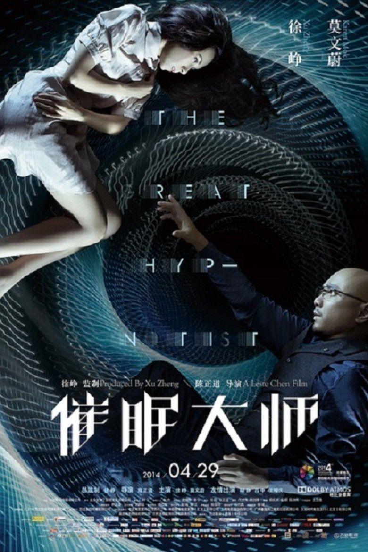 The Great Hypnotist movie poster