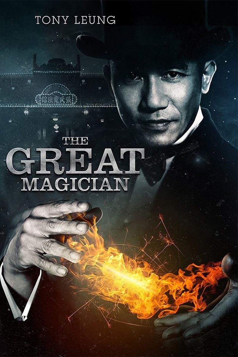 The Great Magician movie poster