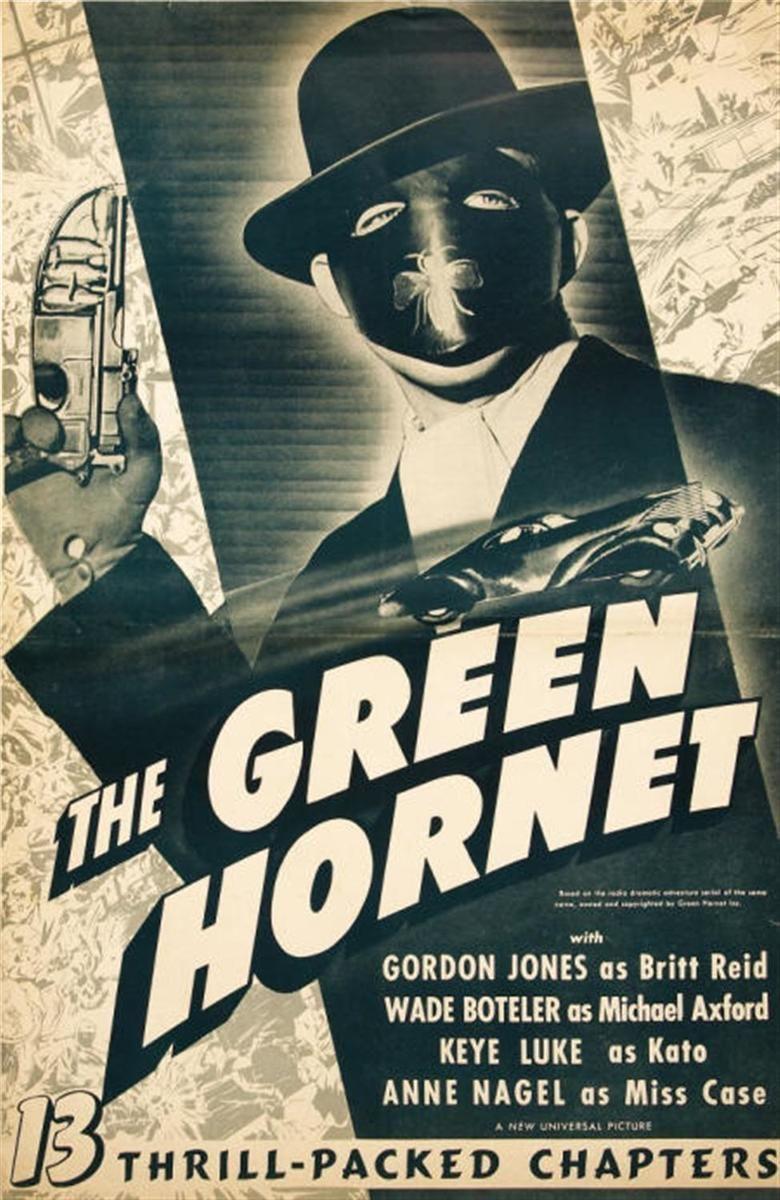 The Green Hornet (serial) movie poster