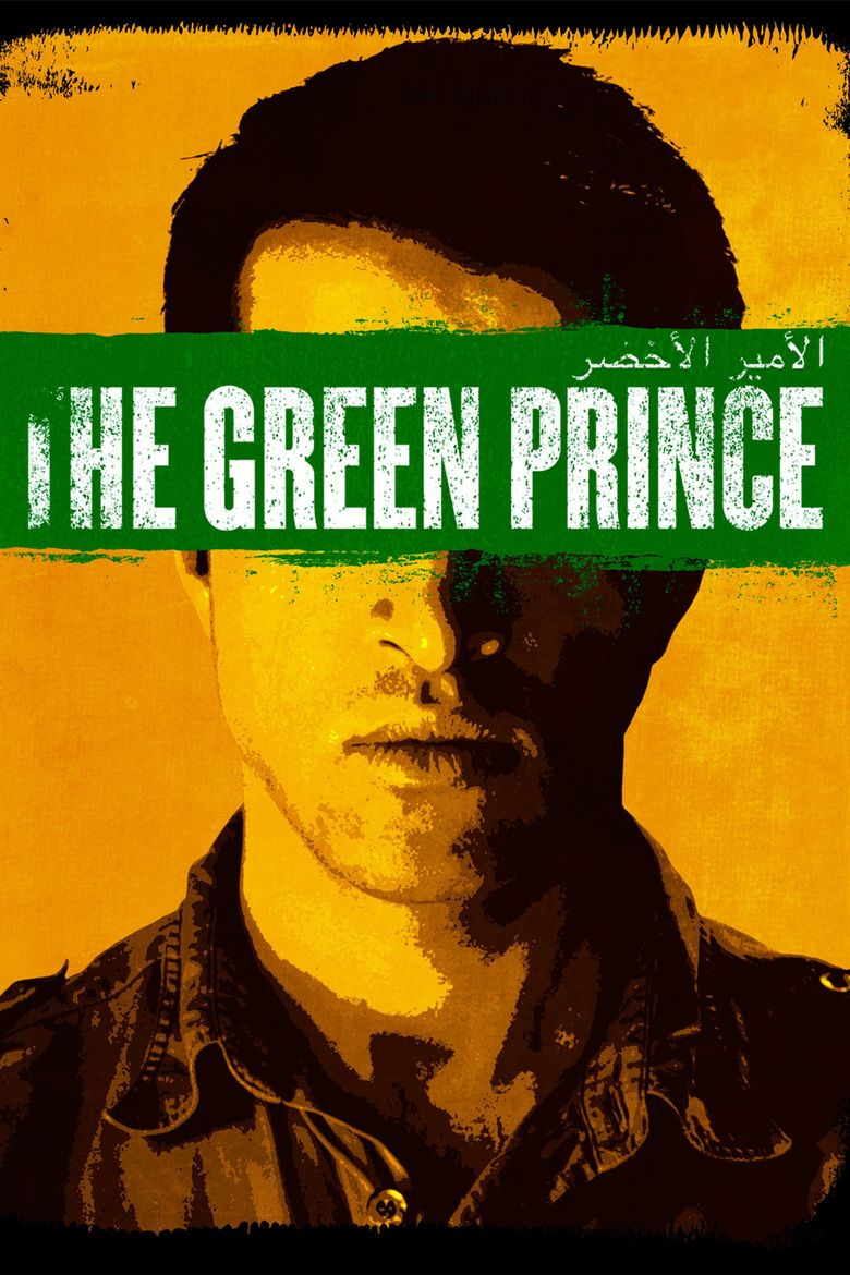 The Green Prince (film) movie poster
