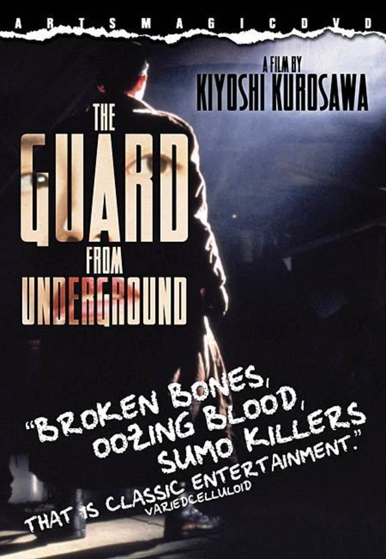 The Guard from Underground movie poster