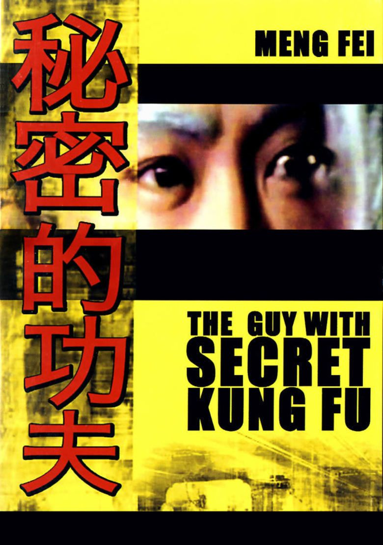 The Guy with the Secret Kung Fu movie poster