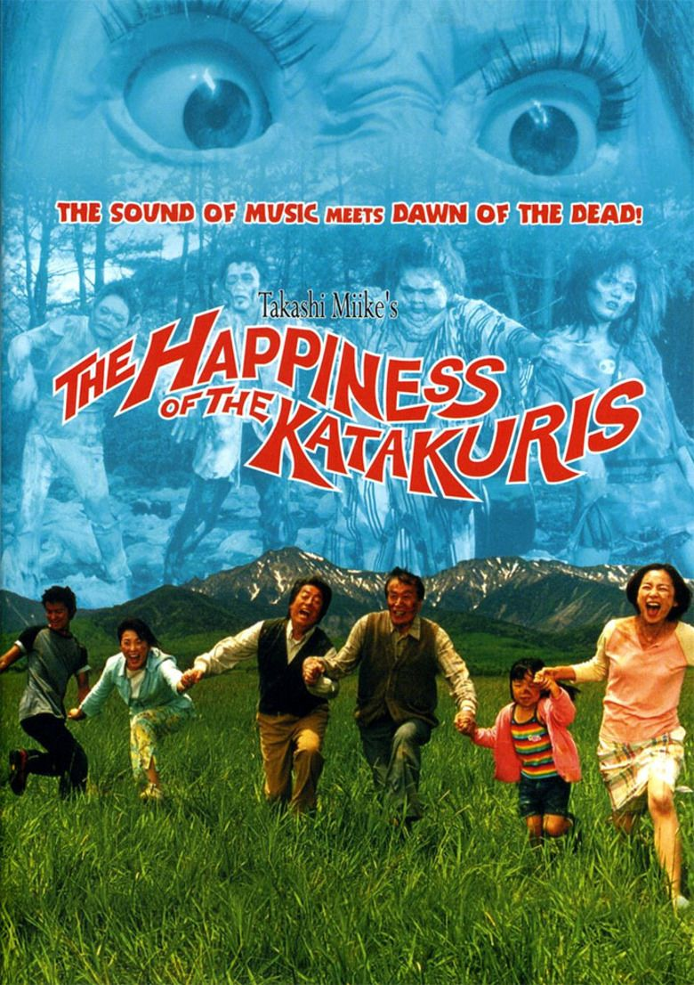 The Happiness of the Katakuris movie poster