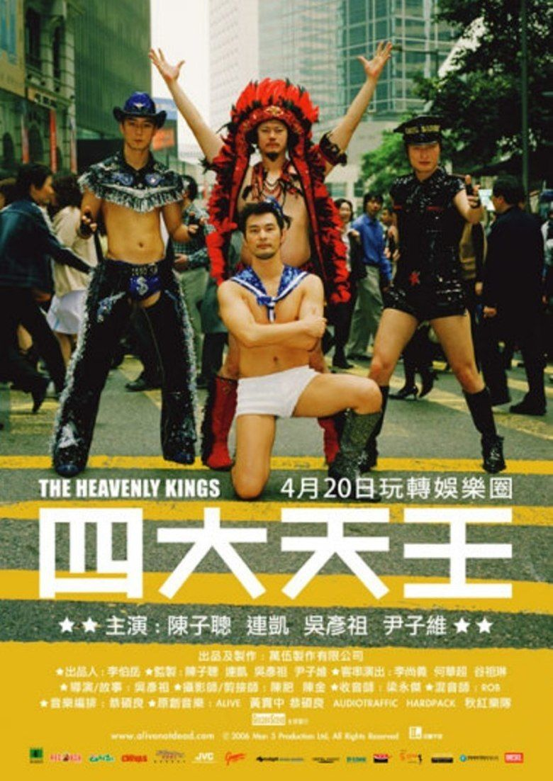 The Heavenly Kings movie poster