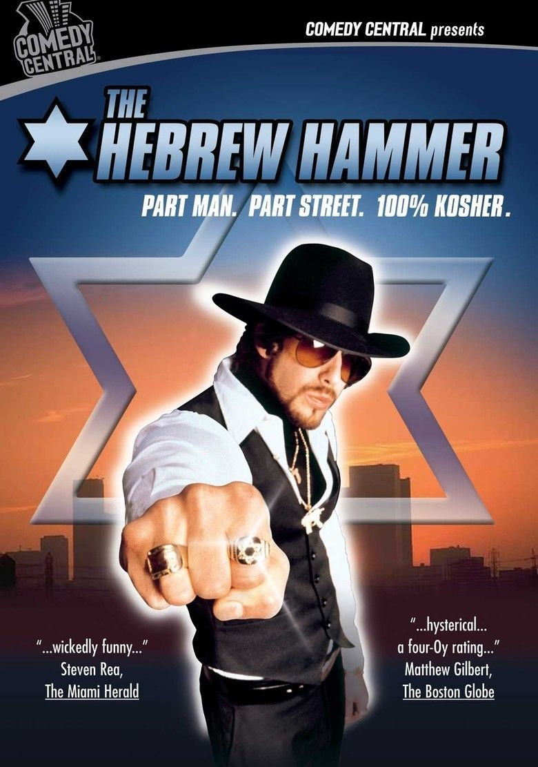 The Hebrew Hammer movie poster