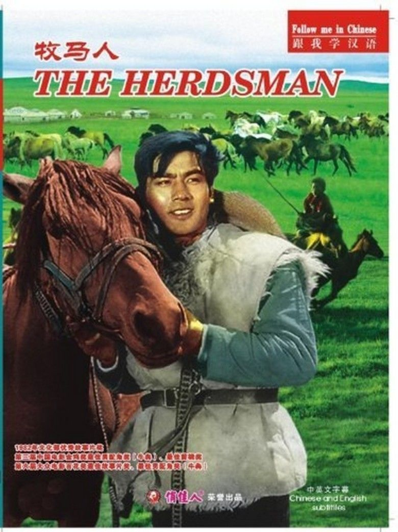 The Herdsman movie poster