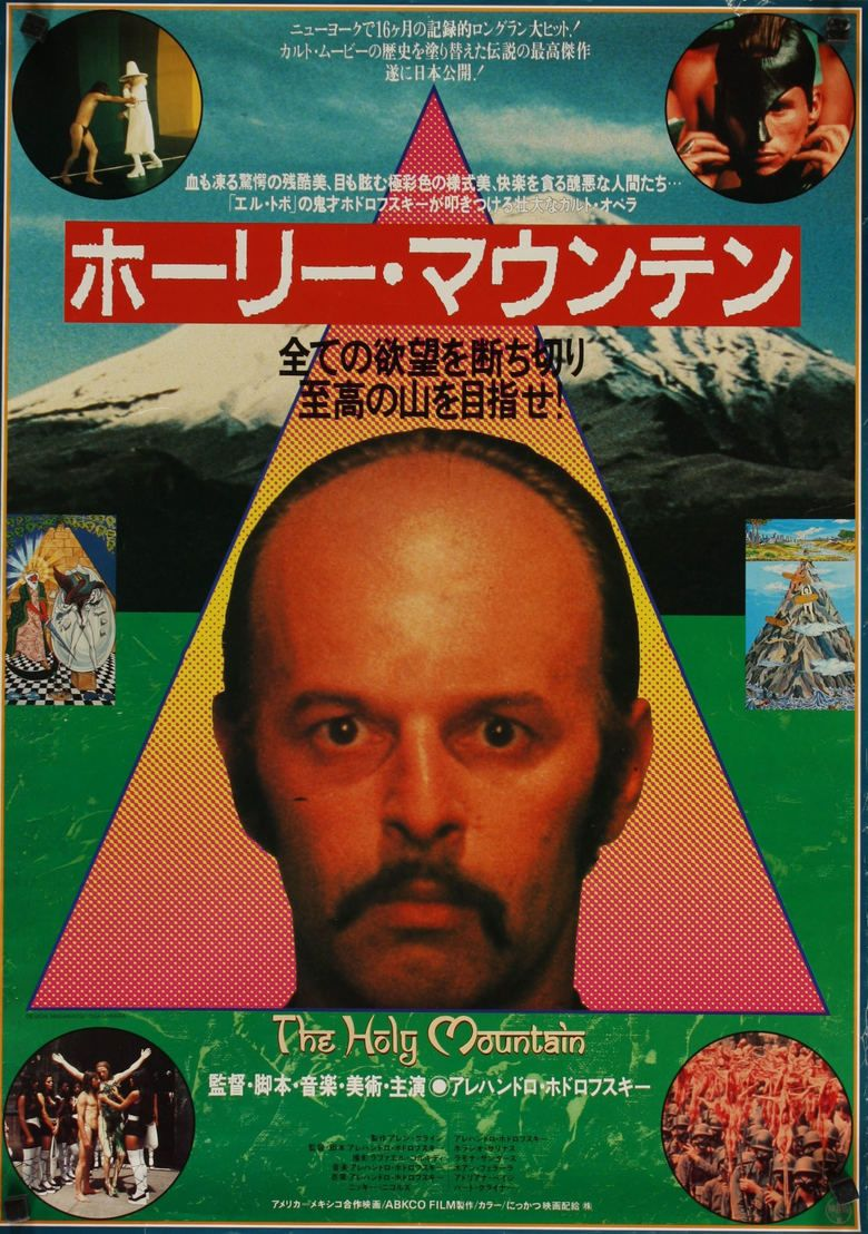 The Holy Mountain (1973 film) movie poster
