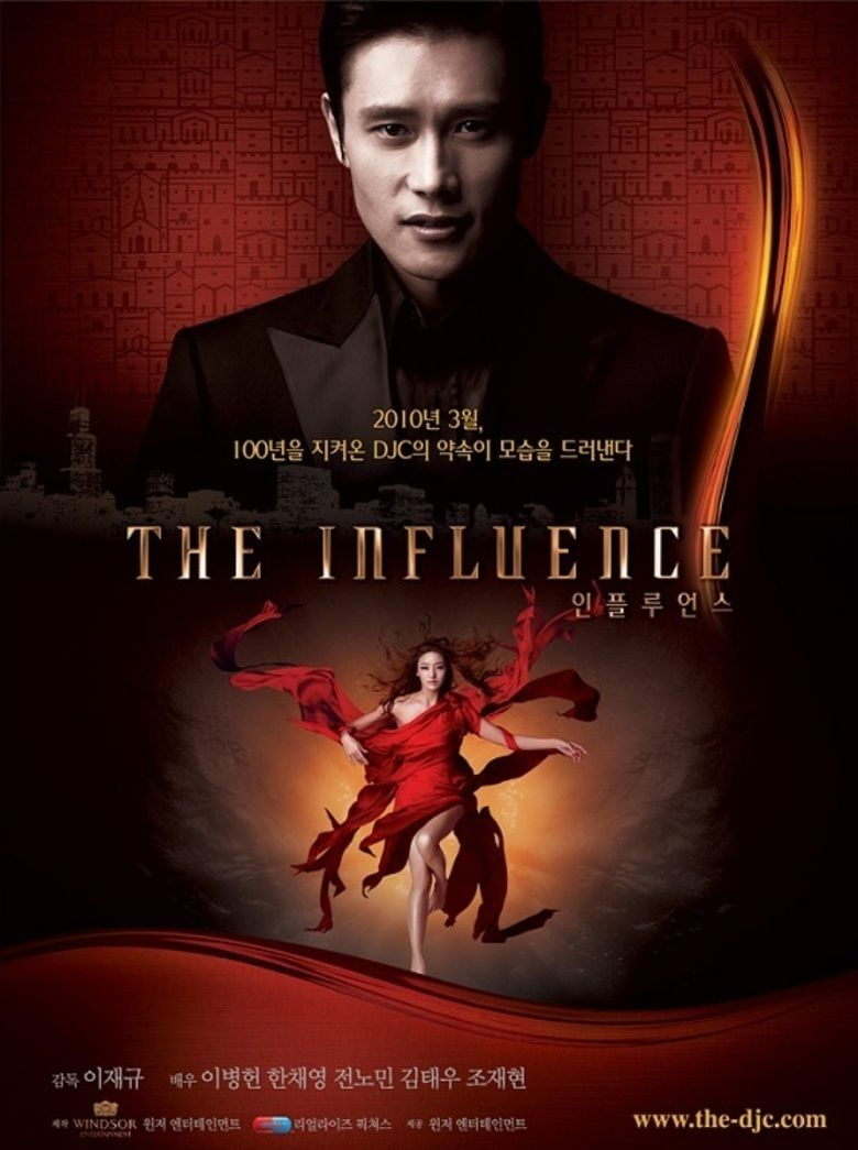 The Influence (film) movie poster