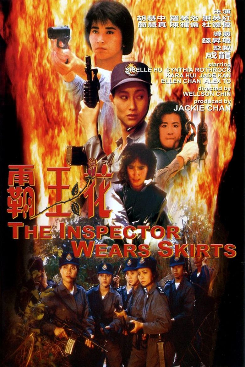 The Inspector Wears Skirts movie poster