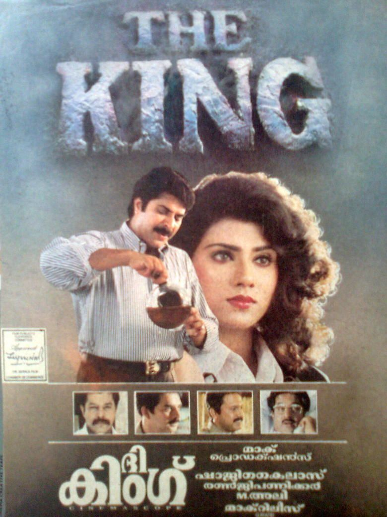 The King (1995 film) movie poster