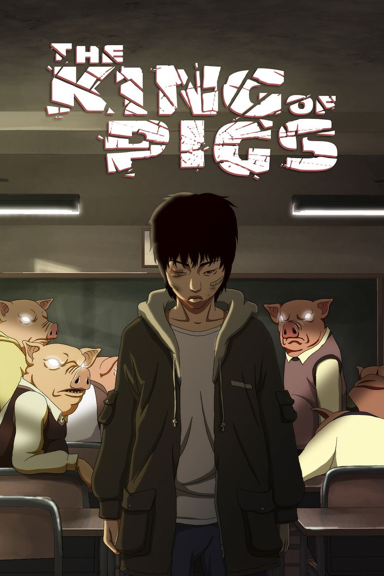 The King of Pigs movie poster