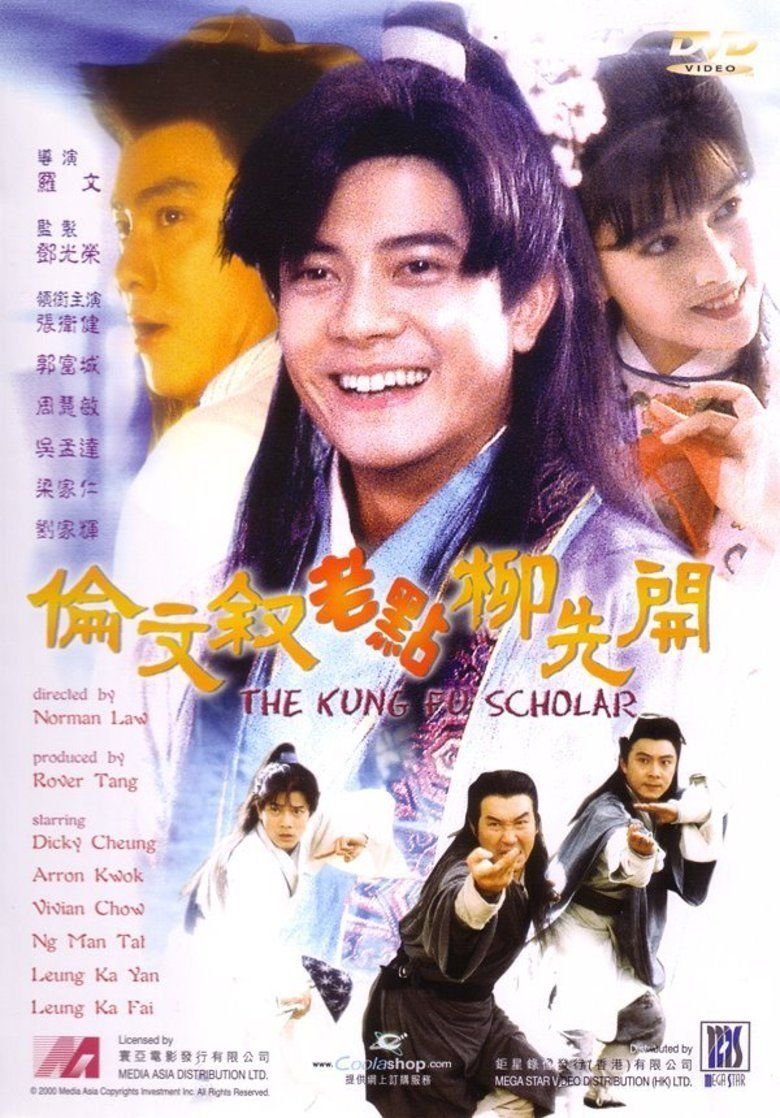 The Kung Fu Scholar movie poster