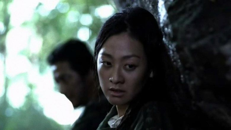 The Last Witness (2001 film) movie scenes