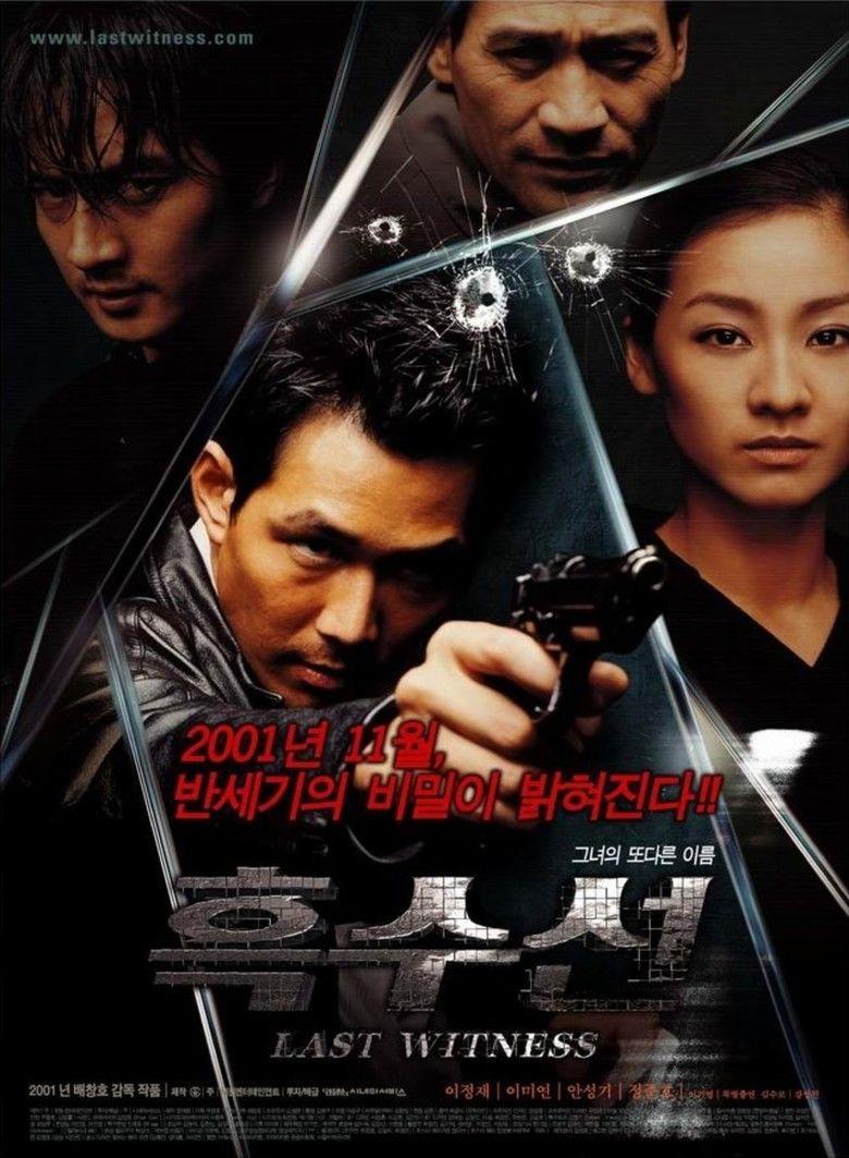 The Last Witness (2001 film) movie poster