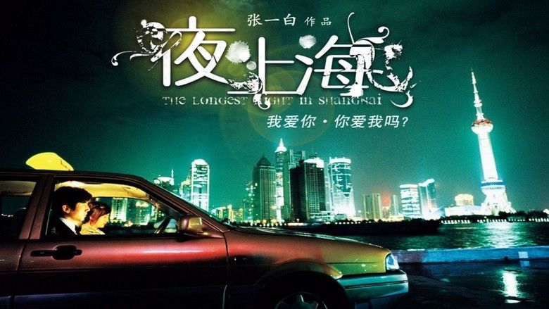 The Longest Night in Shanghai movie scenes