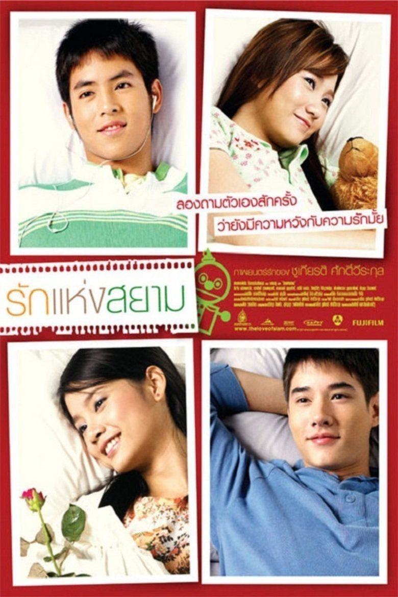 The Love of Siam movie poster