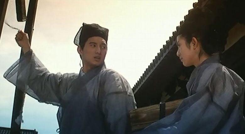 The Lovers (1994 film) movie scenes
