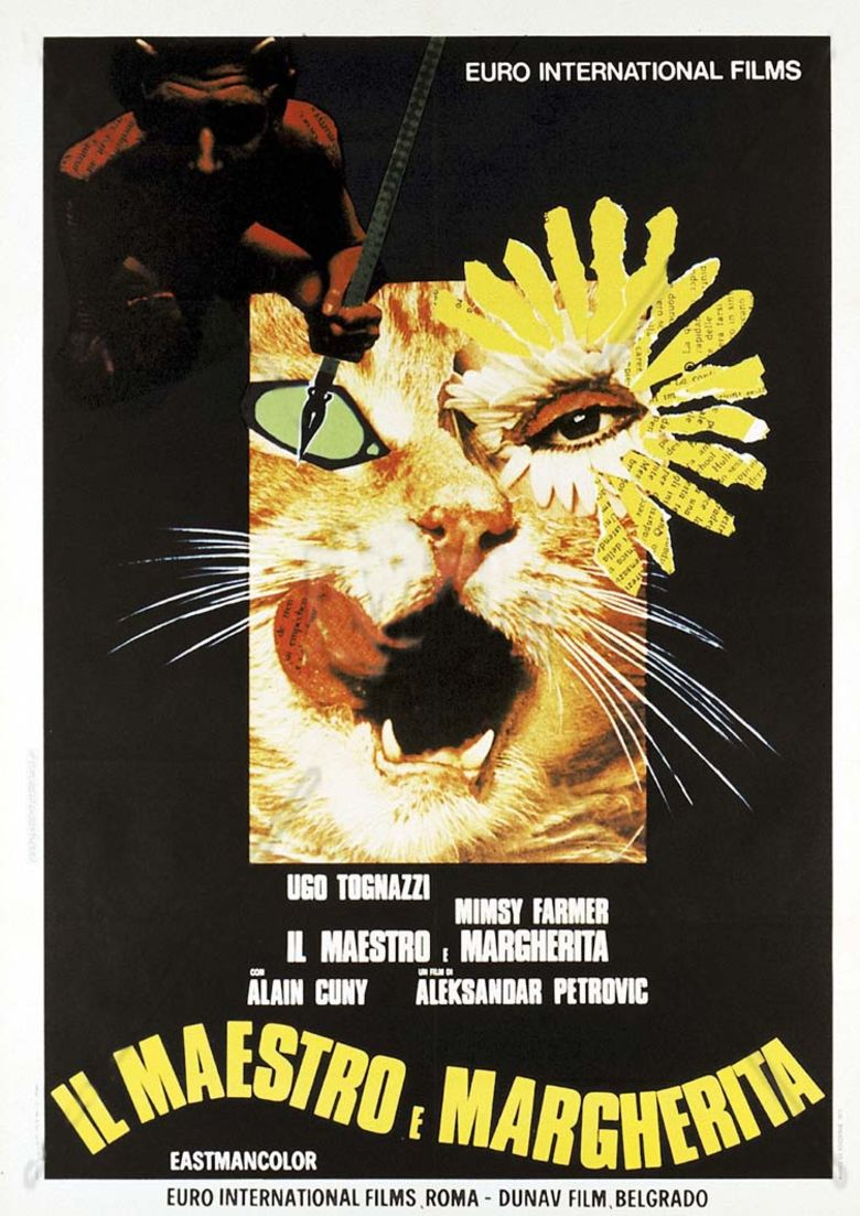 The Master and Margaret (1972 film) movie poster