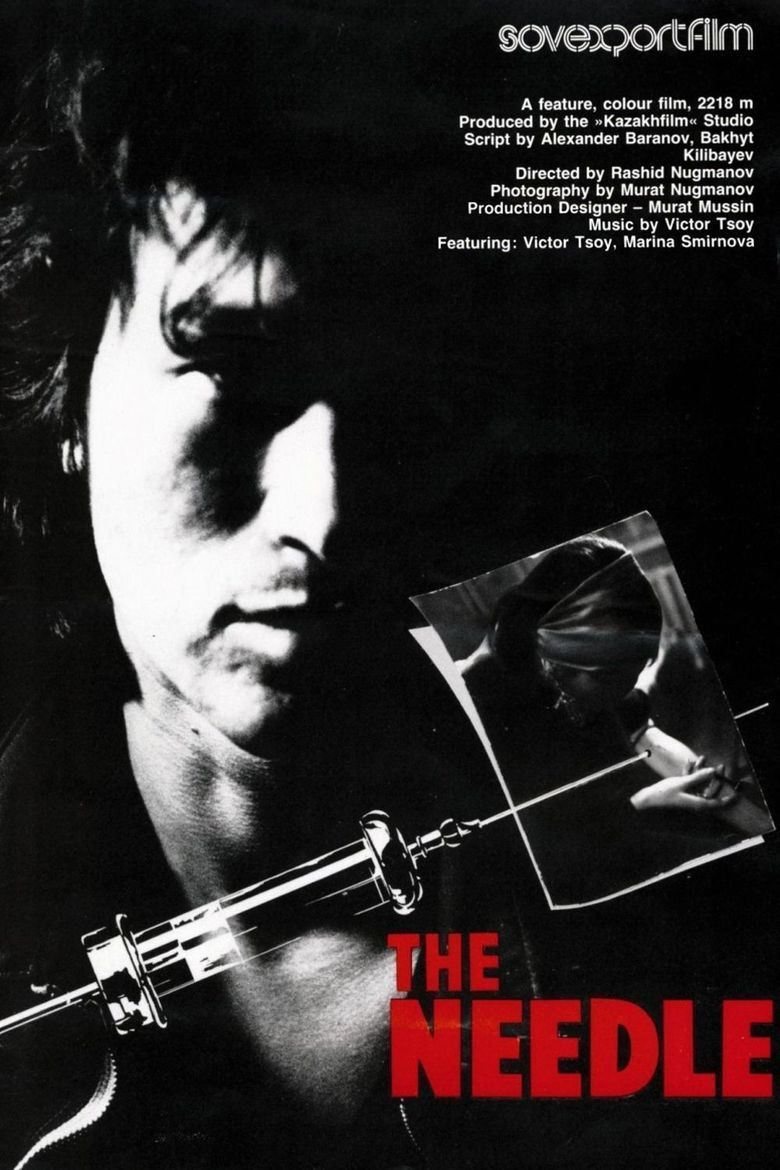 The Needle (1988 film) movie poster