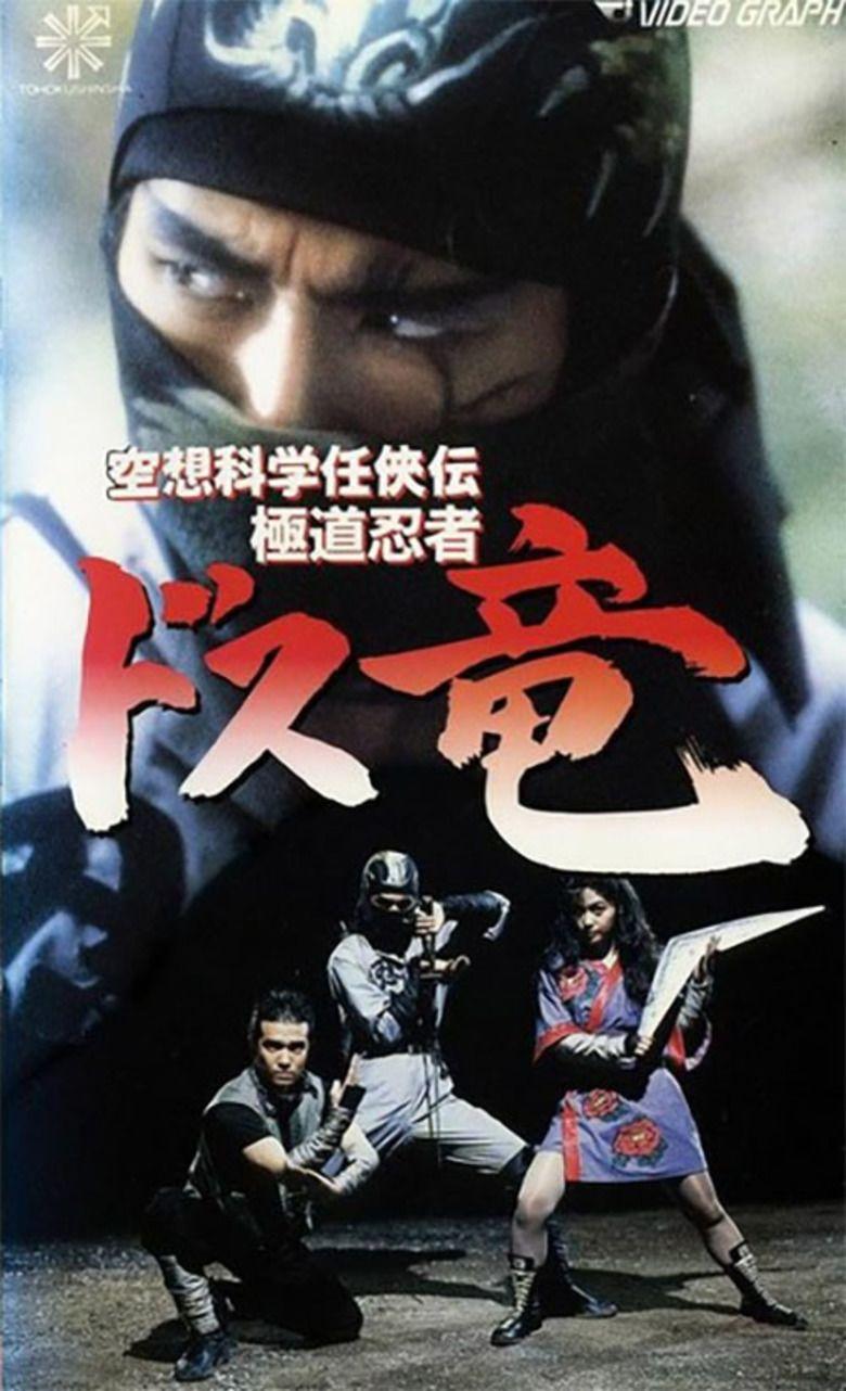 The Ninja Dragon movie poster