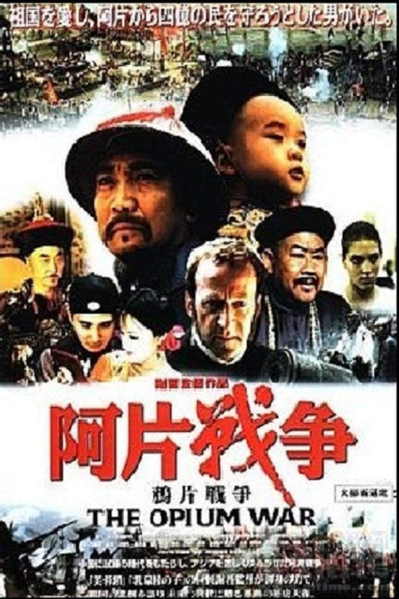 The Opium War (film) movie poster