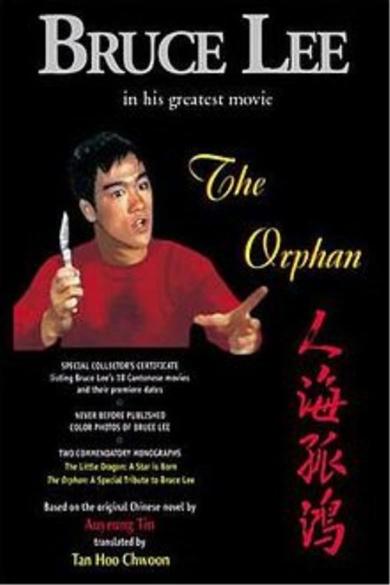 The Orphan (film) movie poster