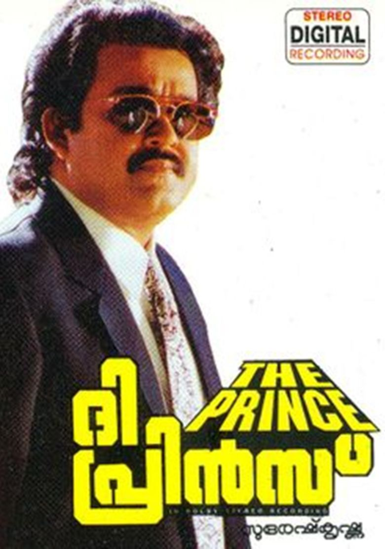 The Prince (1996 film) movie poster