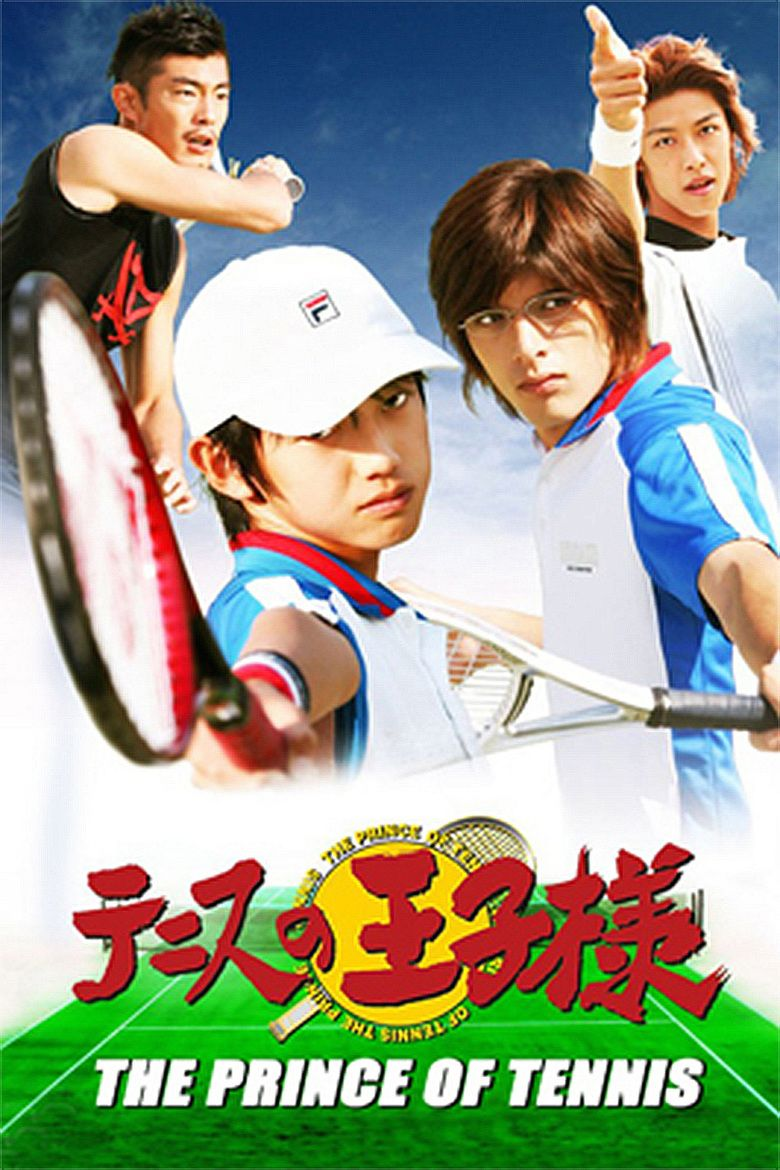 The Prince Of Tennis Film Movie Poster