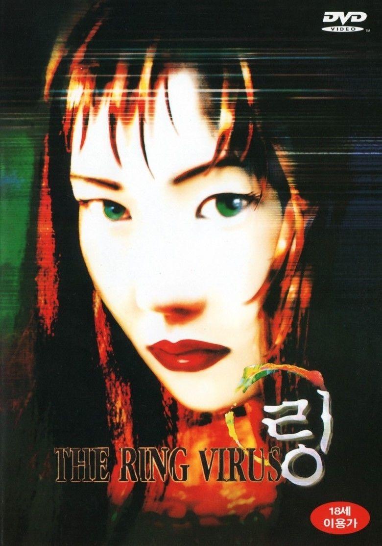 The Ring Virus movie poster